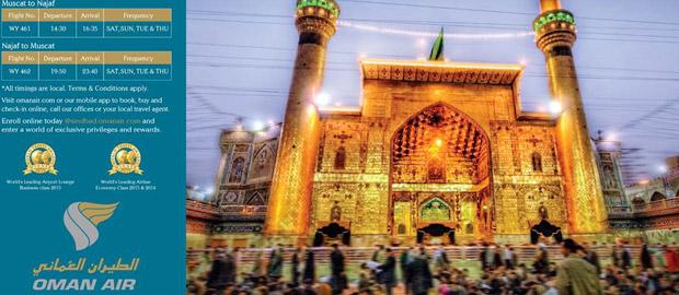 Muscat to Najaf Offer